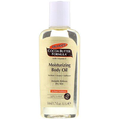 Cocoa Butter Formula Oil With Vitamin E