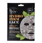 Hydro Firm Lace Face Mask
