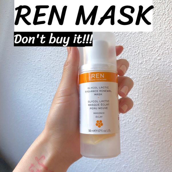 😡Never buy it if you don't want to ruin your skin! | Cherie