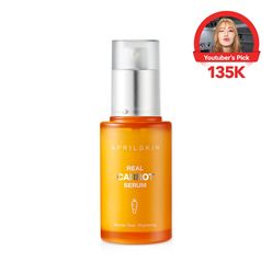 Real Carrot Blemish Clear Serum