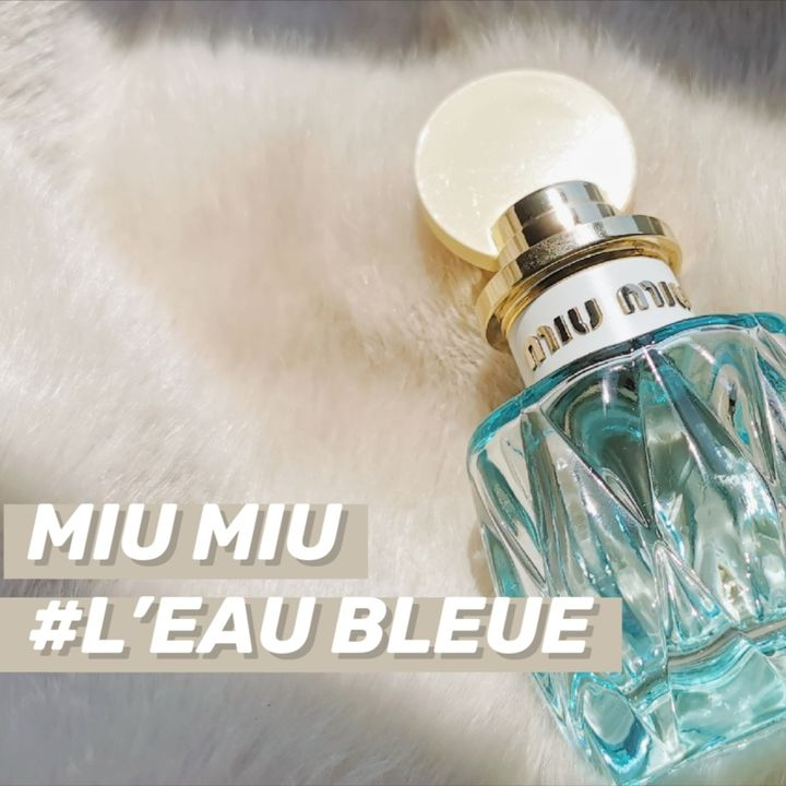 ✨Miu Miu perfume: Summer is like a dream✨