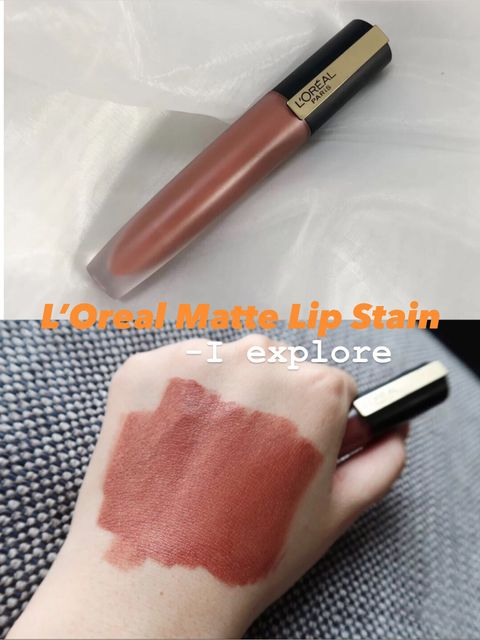 You're bound to like this lip stain!