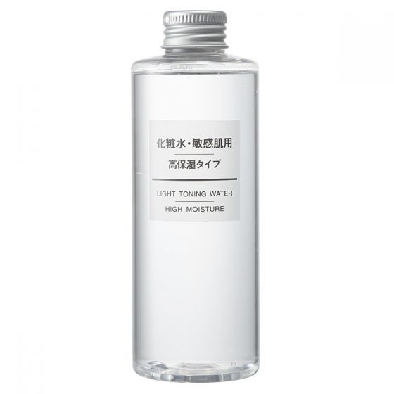 HIGH MOISTURIZING TONING WATER