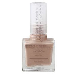 Nail Color Beige
