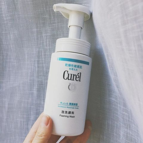 Curel vs Freeplus Face Wash! Which One is Better for DRY Skin?
