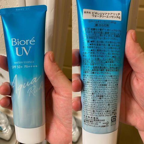Sunscreen that is noncomedogenic & POC friendly