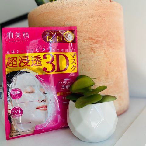 ✨3D ANTI AGING SHEET MASK REVIEW✨