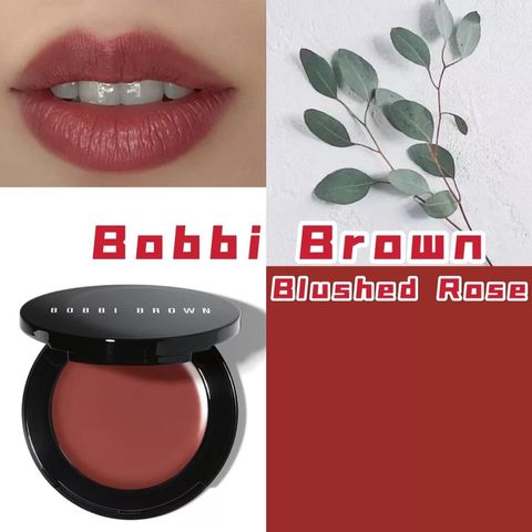 A versatile makeup product has three functions!