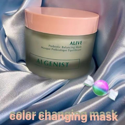 🧫 First Impressions: Algenist Prebiotic Mask