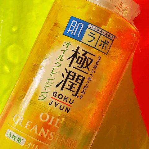 The best oil cleanser I have tried!