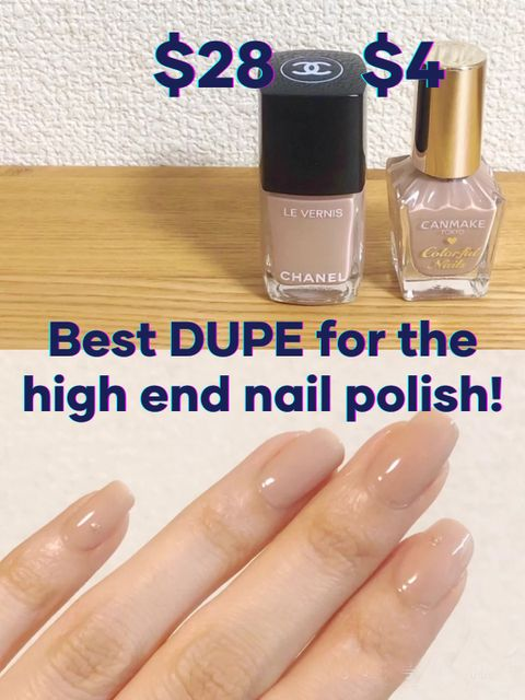 💴Best Budget Dupe for the Most Popular Fall Nail Polish!