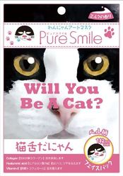 Will You Be A Cat?