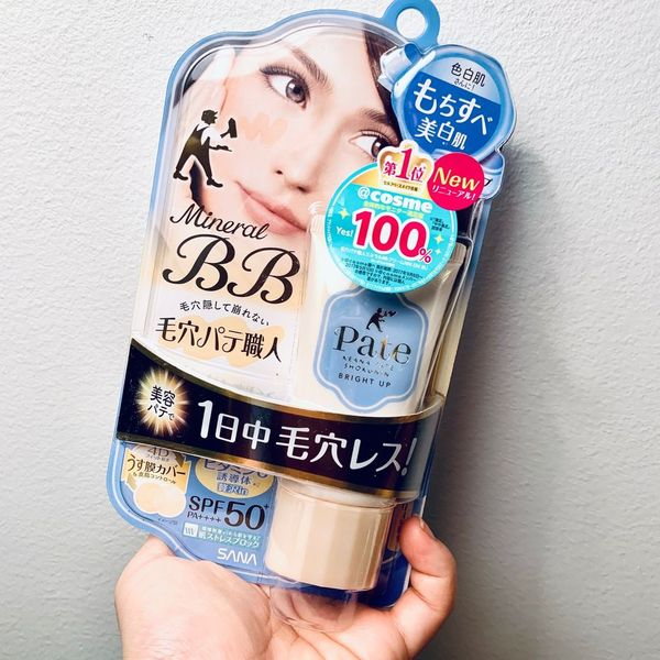 Japanese  Mineral BB 🌿 for Acne Prone   Cherie