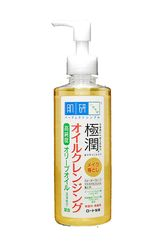 Hadalabo Gokujun Cleansing Oil 200ml