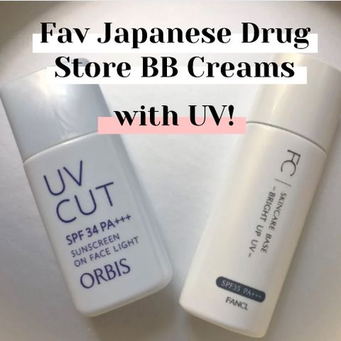 My favorite Japanese Drug Store BB creams with SPF!!!💖💖💖