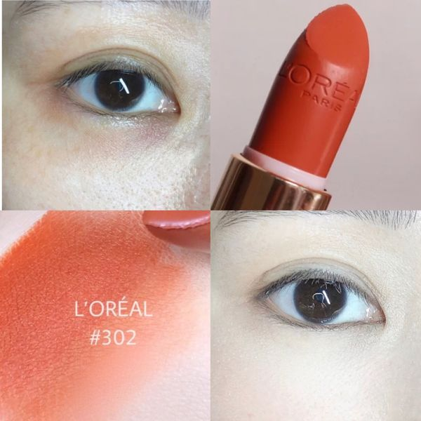 How to Use a Red Lipstick 💄as a Concealer?  | Cherie
