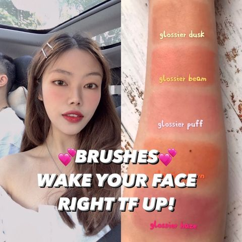 Blushes for Dull Skin Wake Your Face Right TF Up