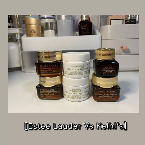 Can Dupe Completely Replace High-End Products? Estee Lauder VS Kiehl's Eye Cream Battle!👊