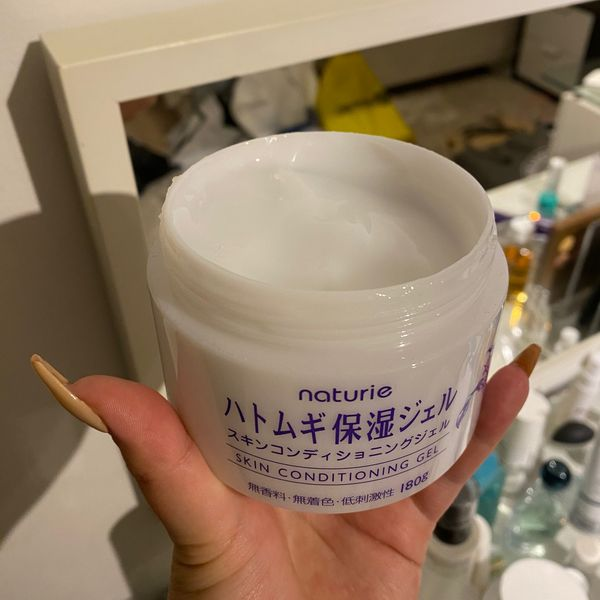 Conditioning Japanese Gel | Cherie