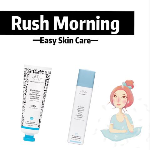 Easy morning skincare in a rush💨
