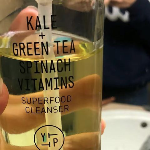 A green juice for your face?!? Yes please.
